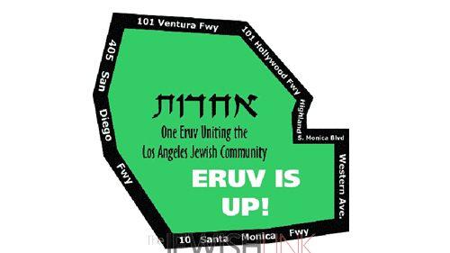 featured_Eruv-up