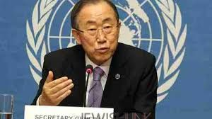 UN Chief Accused of Being One-Sided