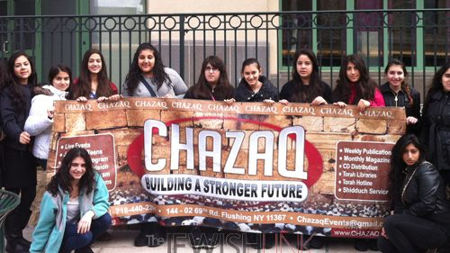 CHAZAQ – Inspiring one… Inspiring all!