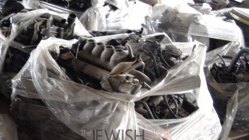 Metal parts, found in Israel's south, were meant to be smuggled into Gaza. Photo: Israel Police.