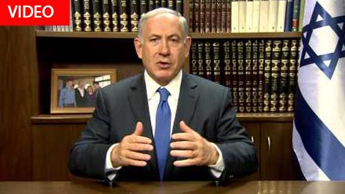 Pm-Netanyahu-V