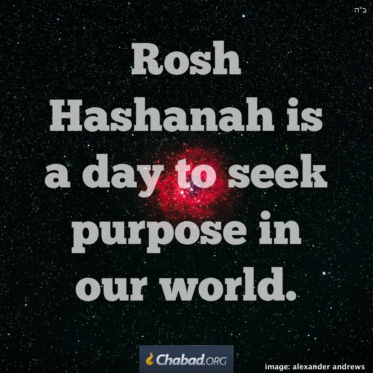 18 Empowering Contemplations For Rosh Hashanah